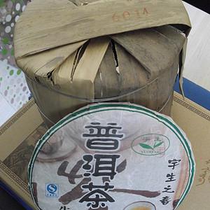 景迈古茶园06年古树早春生茶七子饼357克