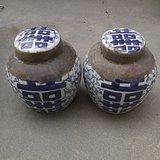 古董收藏售民国时期青花喜字罐陈年老普洱