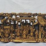【英伦藏宝阁】清末民初金漆木雕板 人物故事—郭子仪祝寿