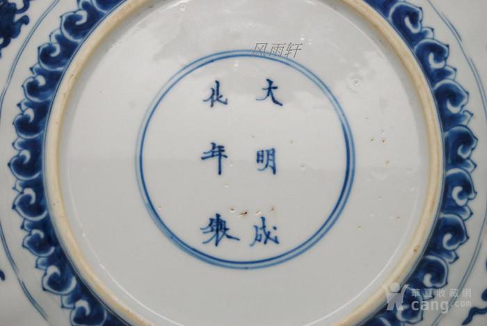 康熙青花花卉纹花口盘 之夏图4