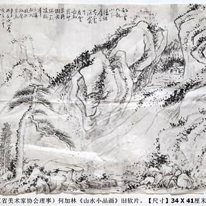 浙江美协理事◆何加林《山水小品画》◆当代名人字画◆