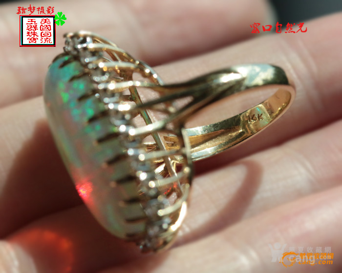 美国直邮 奢华巨无霸20克拉以上澳大利亚欧泊钻石14K老戒指图5