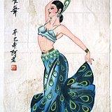阿老《彩墨舞蹈仕女画》旧软片◆现代名人字画人物画◆