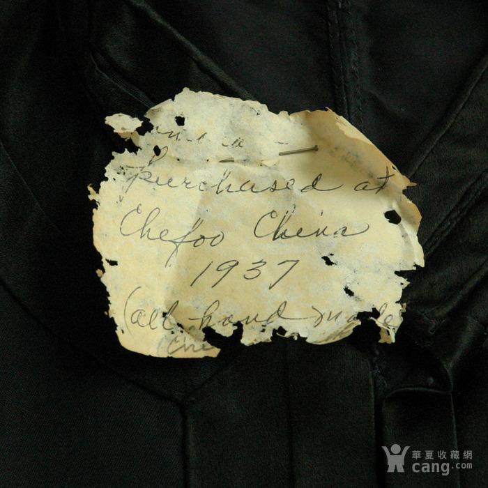美国博物馆旧藏:清代文官前后补子 丝质暗龙纹大褂图7