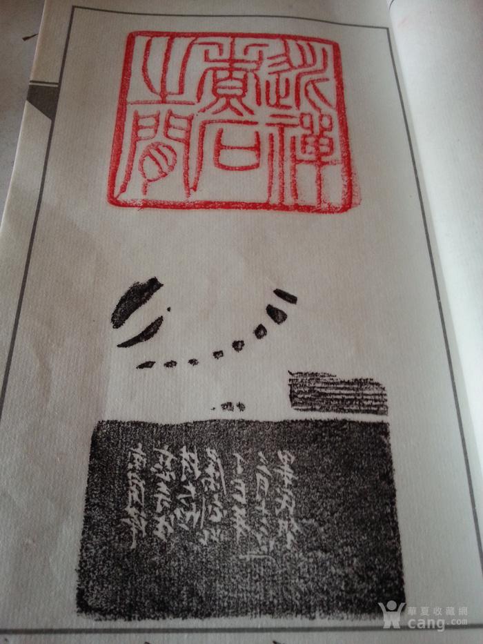 民国,邓散木弟子:毕民望作 黄芙蓉冻石 象钮闲章图8
