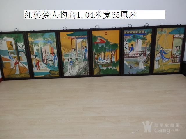 传世粉彩人物瓷板一套【12副】图1