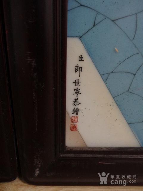 传世粉彩人物瓷板一套【12副】图11