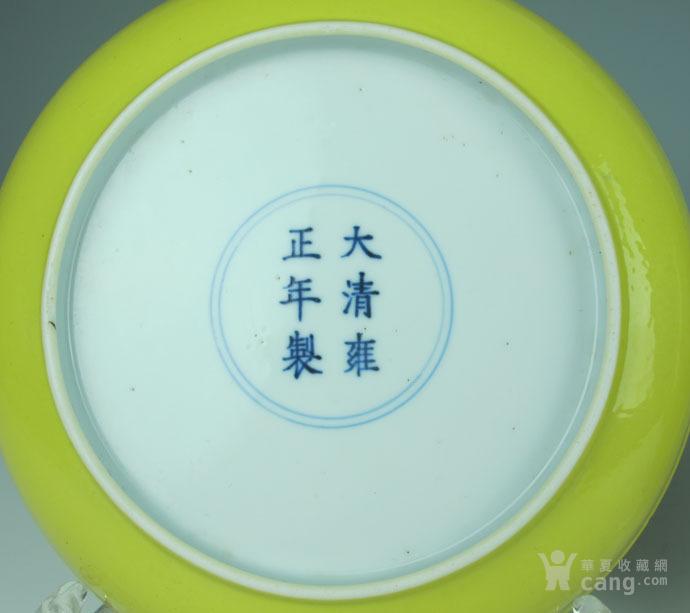 清雍正 柠檬釉盘一对图8