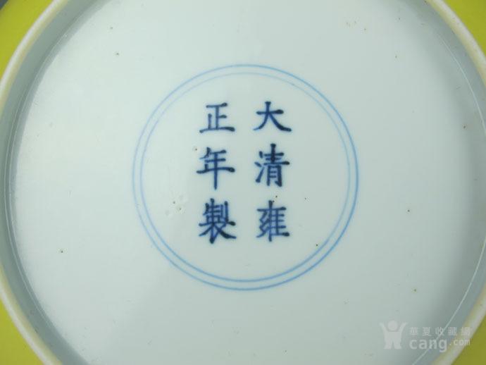 清雍正 柠檬釉盘一对图9