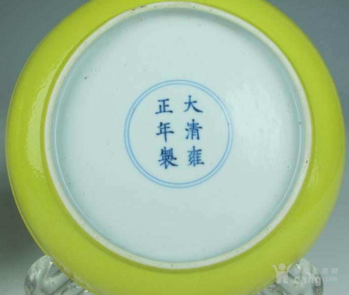 清雍正 柠檬釉盘一对图10