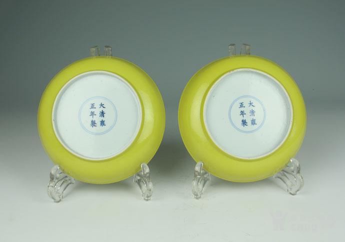 清雍正 柠檬釉盘一对图3