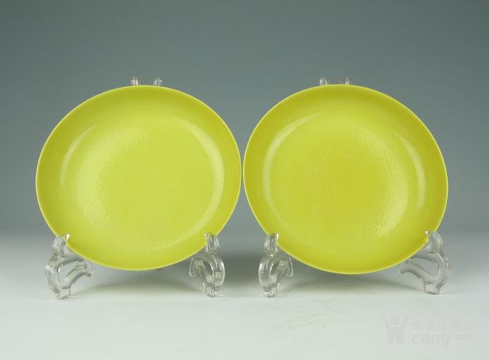 清雍正 柠檬釉盘一对图2