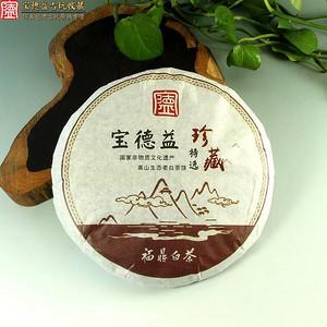 宝德益特选珍藏福鼎老白茶