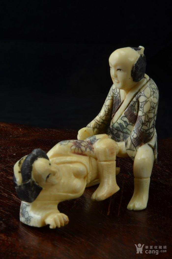 中国名家松山款 出口日本回流微雕春宫像2-图1