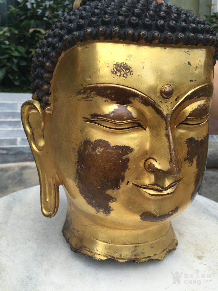 清代 铜鎏金释迦摩尼佛首图2