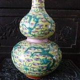 清代素三彩龙纹葫芦瓶
