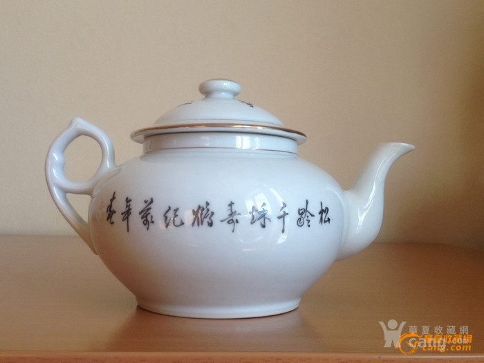 100357 建国初景德镇粉彩诗文茶具一套 11件图3