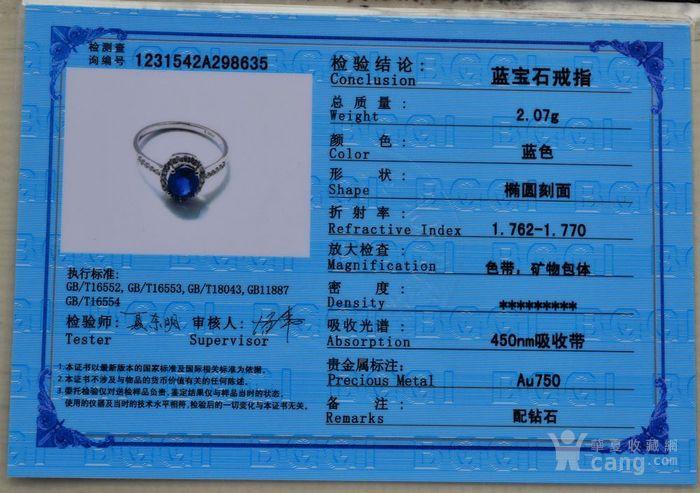 蓝宝石钻戒 天然斯里兰卡蓝宝石镶南非钻石18K金女款钻戒图7