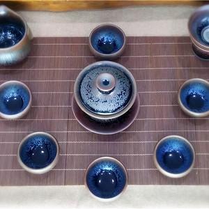 水吉建盏 油滴茶具11件套装
