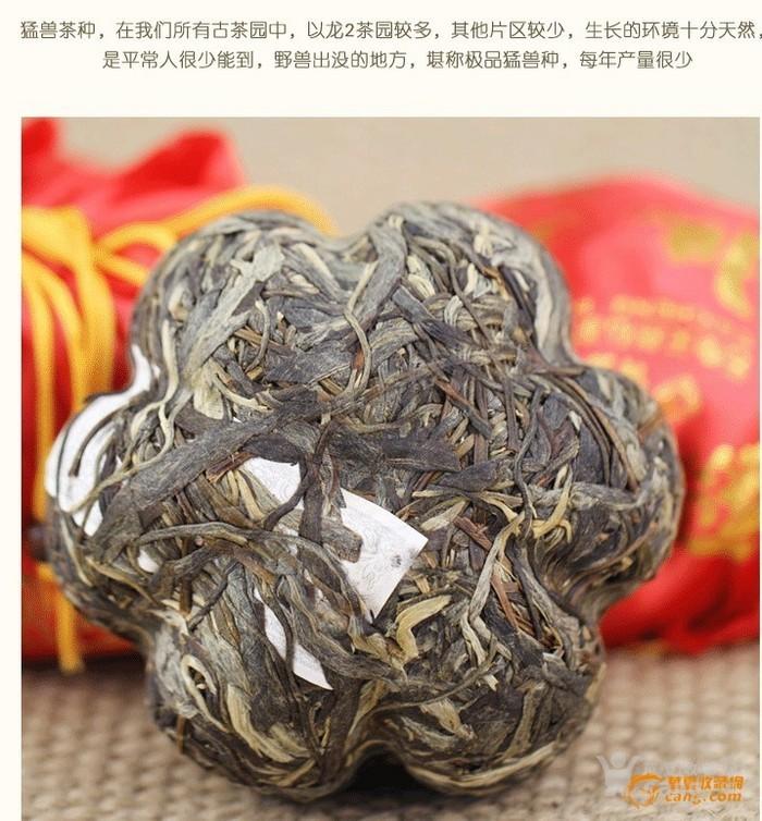 普洱生茶 生瓜 纯天然古树极品大叶 500克 普洱生茶 生瓜图3