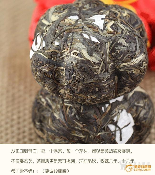 普洱生茶 生瓜 纯天然古树极品大叶 500克 普洱生茶 生瓜图4