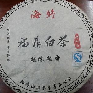 5年陈福鼎白茶