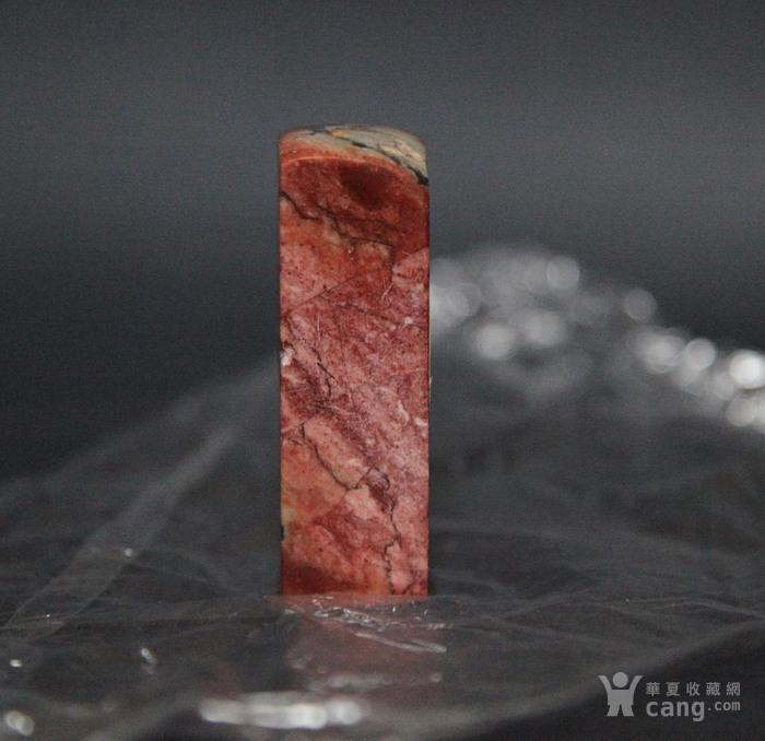 """晚清王福厂印""""吴兴刘承植""""图5"""