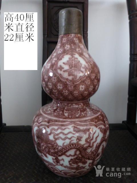 明代釉里红【福寿康宁】葫芦图1