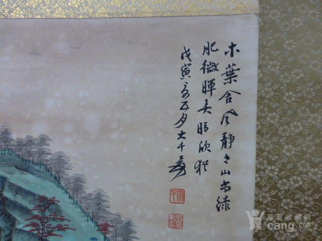 张大千山水人物作品图7