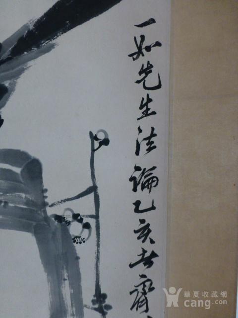 齐白石【喜鹊登枝】作品图7