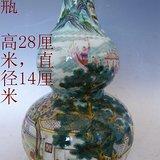 清代粉彩通景山水葫芦瓶