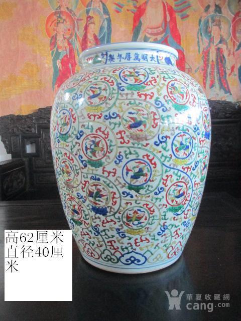 朝鲜收的五彩仙鹤纹大罐图1