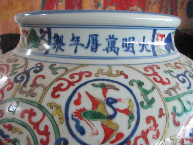 朝鲜收的五彩仙鹤纹大罐图2