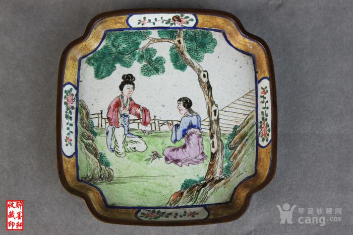 清乾隆铜胎画珐琅绘人物文玩盘 醉墨轩图1