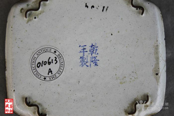 清乾隆铜胎画珐琅绘人物文玩盘 醉墨轩图6