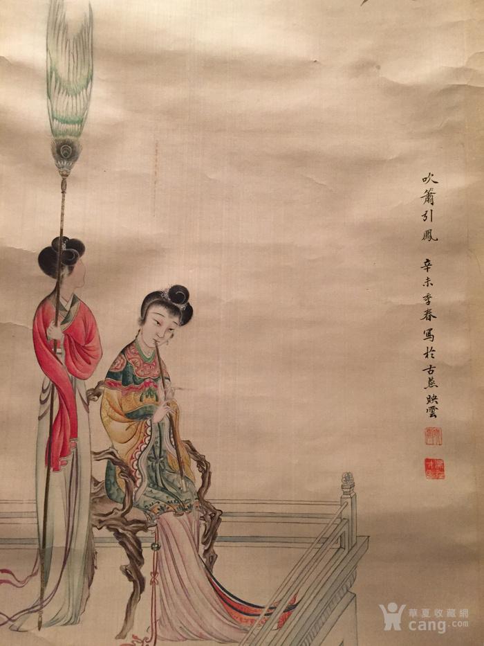 """【民国】吴映�""""吹箫引凤""""绢本立轴图3"""