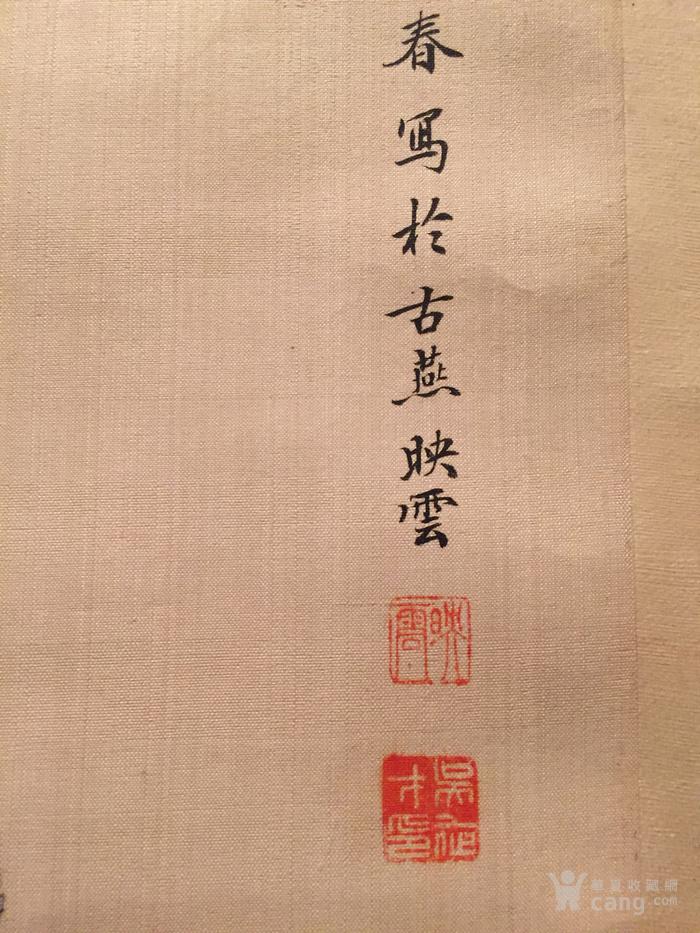 """【民国】吴映�""""吹箫引凤""""绢本立轴图11"""