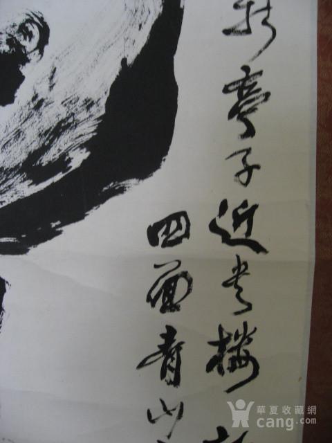 广东佛山林君选书法立轴图3