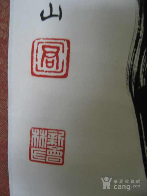 广东佛山林君选书法立轴图8