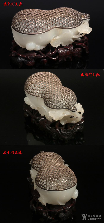回流 大拍级 清中期高浮雕 和田白玉 福禄万代 葫芦型水丞图5