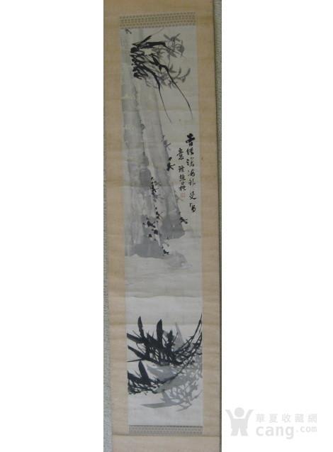 【清】台湾谢颖苏(谢�g樵)水墨立轴图1