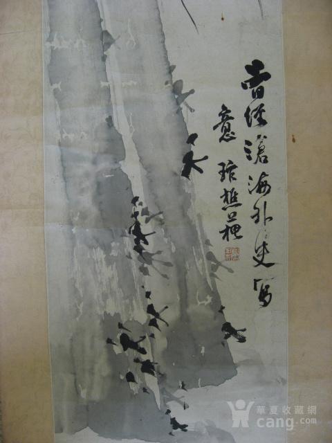【清】台湾谢颖苏(谢�g樵)水墨立轴图3