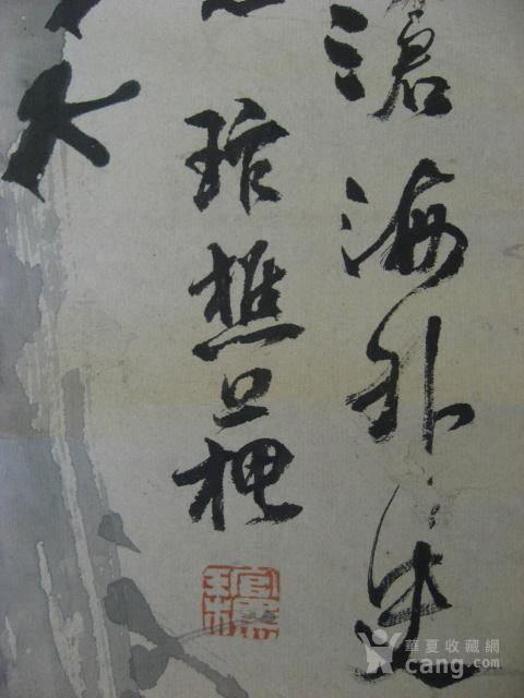【清】台湾谢颖苏(谢�g樵)水墨立轴图5