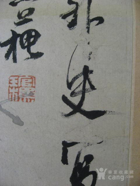 【清】台湾谢颖苏(谢�g樵)水墨立轴图6