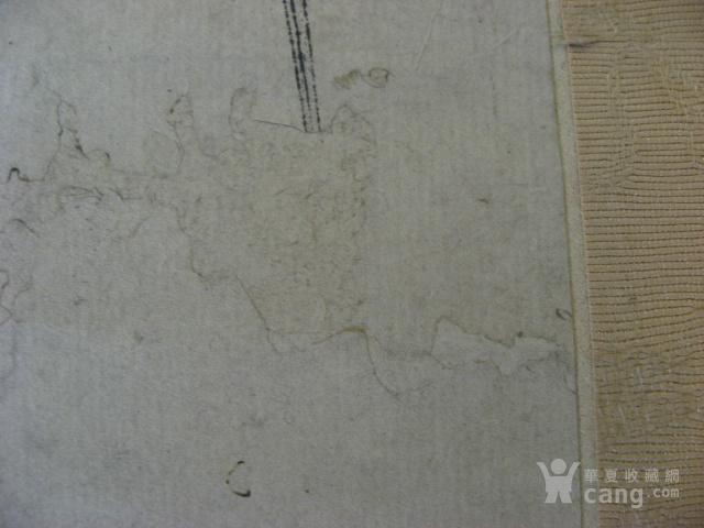 【清】台湾谢颖苏(谢�g樵)水墨立轴图11