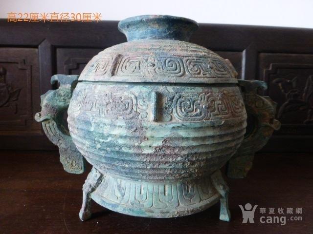 北朝鲜收的青铜器图1