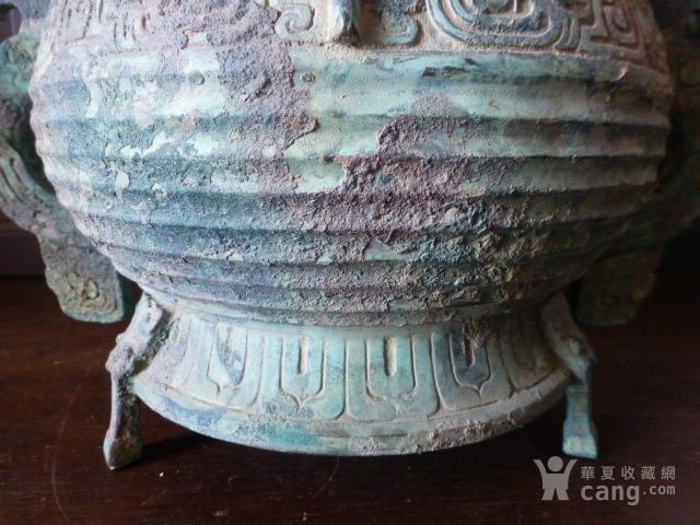 北朝鲜收的青铜器图4