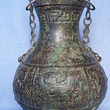 青铜壶 (多处铭文)