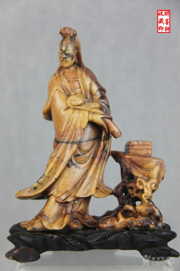 清代寿山石巧色雕手持如意观音立像 醉墨轩图1