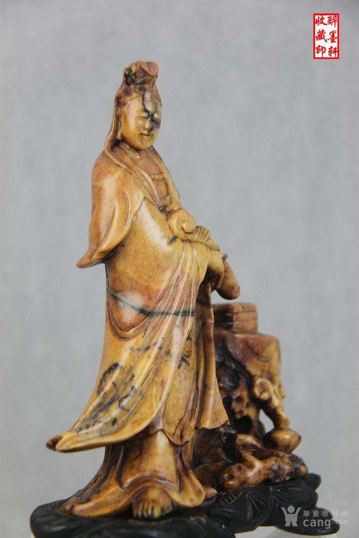 清代寿山石巧色雕手持如意观音立像 醉墨轩图3